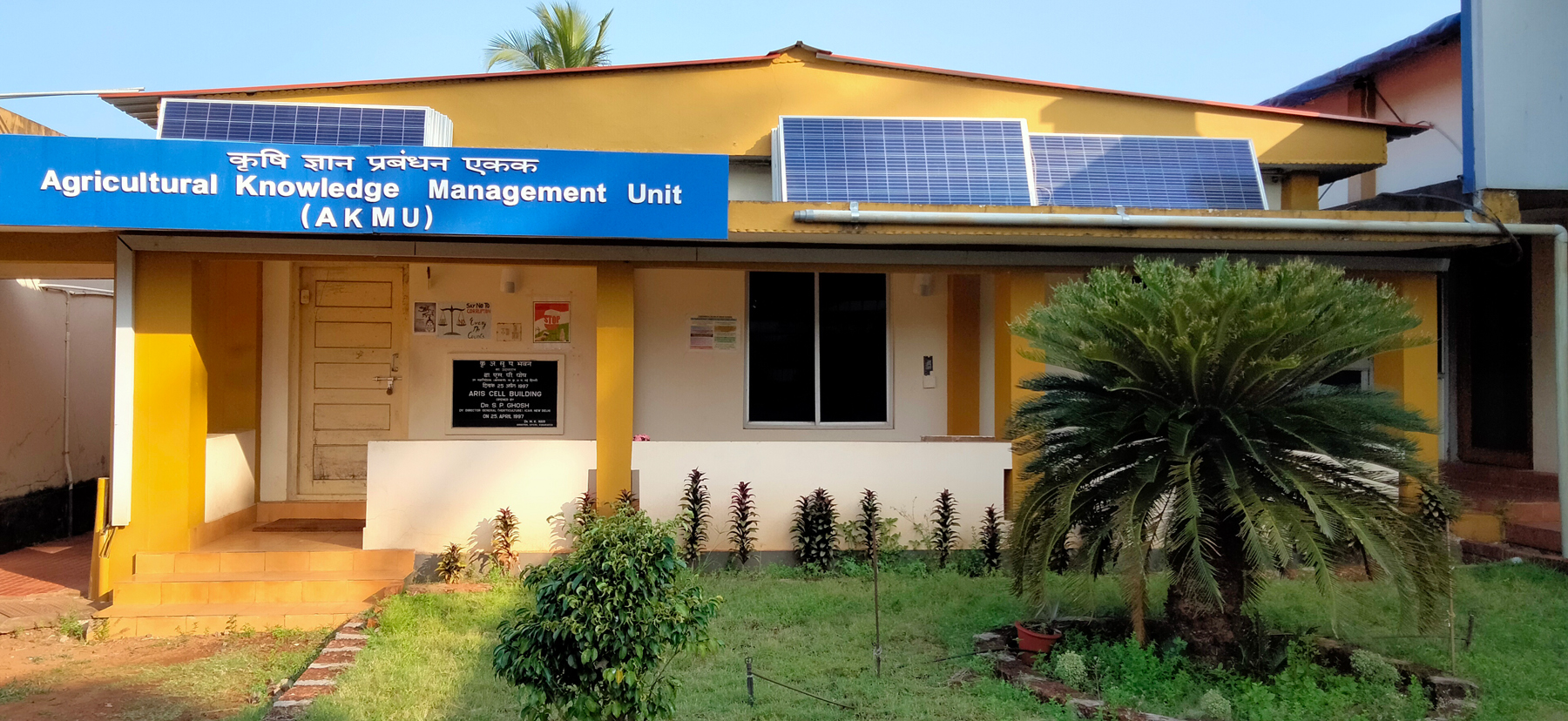 Image of Agricultural Knowledge Management Unit